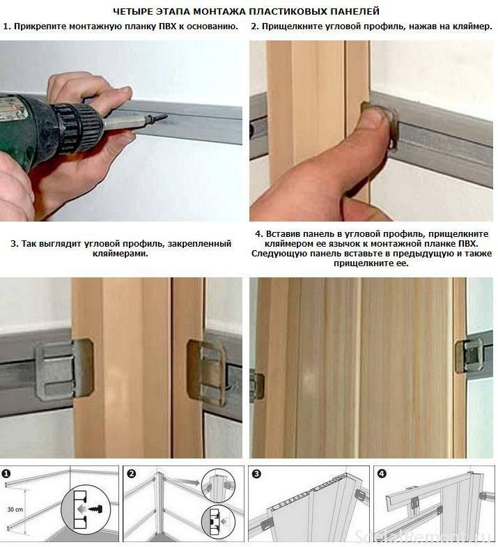 Правила отделки стен МДФ-панелями