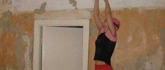 Как смыть побелку с потолка быстро и без грязи: видео, простые способы