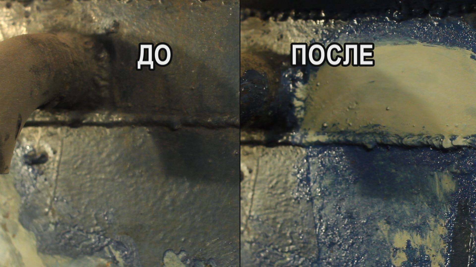 Средство для удаления старой краски с металлических