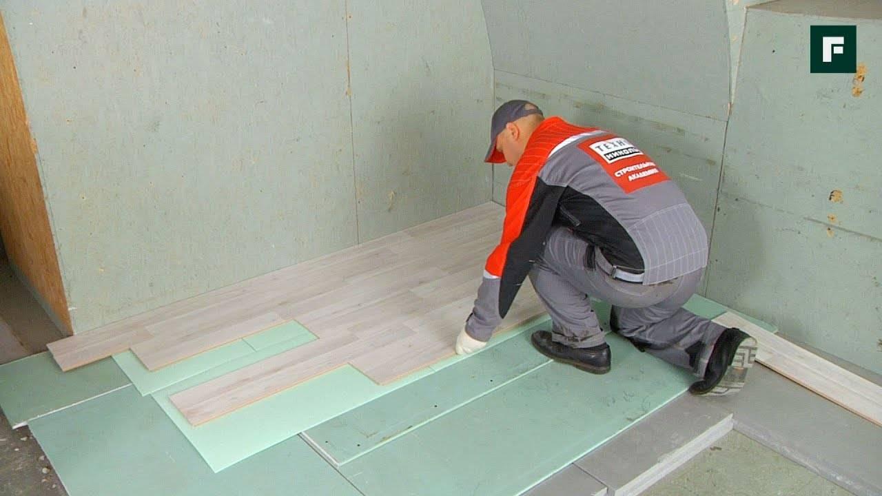 Теплый пол под ламинат на деревянный пол инструкции по монтажу