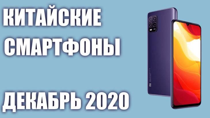 Обзор популярных штроборезов на 2021 год