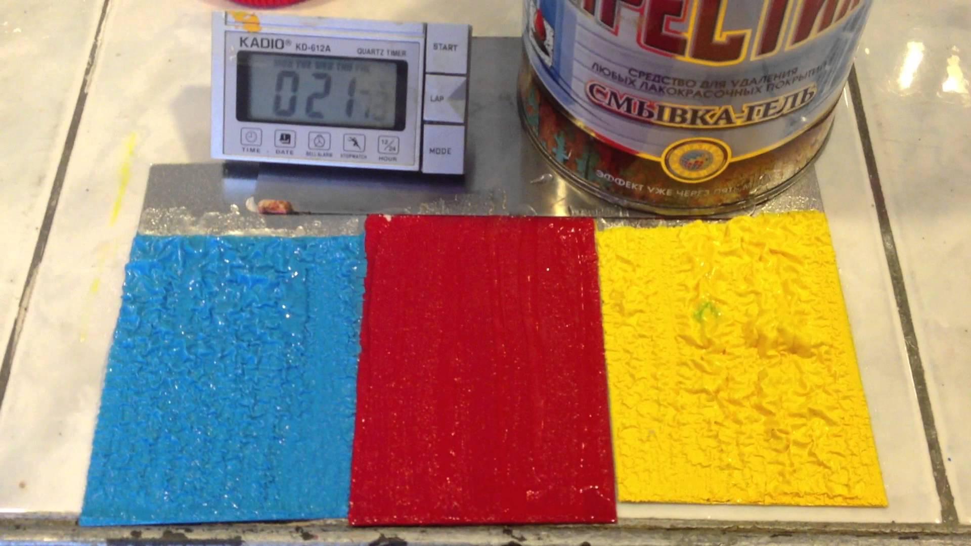 Как снять старую краску с деревянного пола - 3 лучших способа + инструкция!