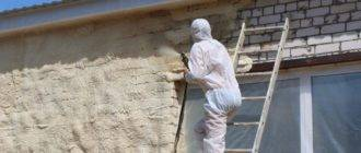 Утепление стен дома пенополиуретаном