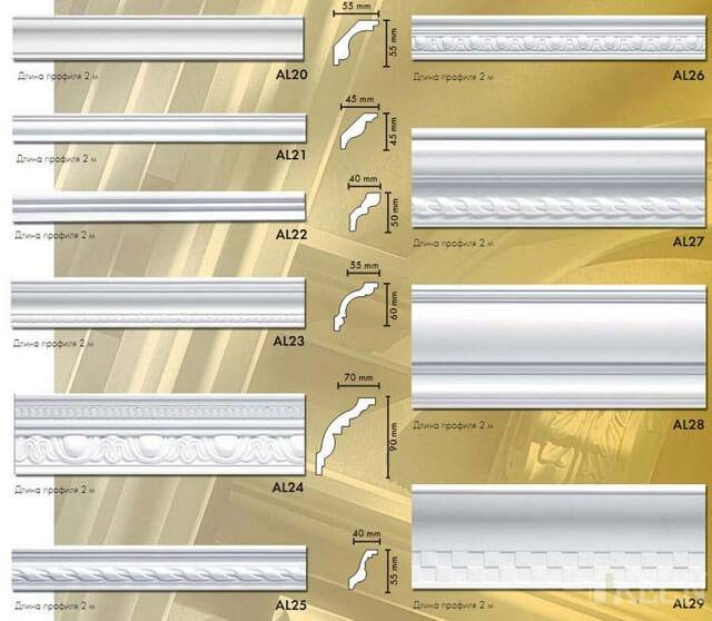Выбираем багет для натяжного потолка