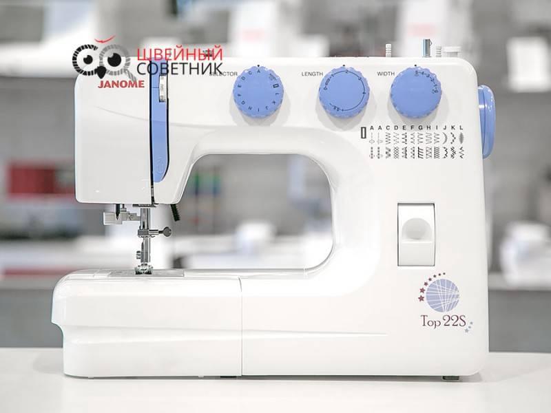 ✂️ швейные машины janome: характеристики, цены и отзывы