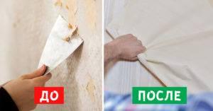 Как снять старые обои со стен быстро и легко - 5 простых способов