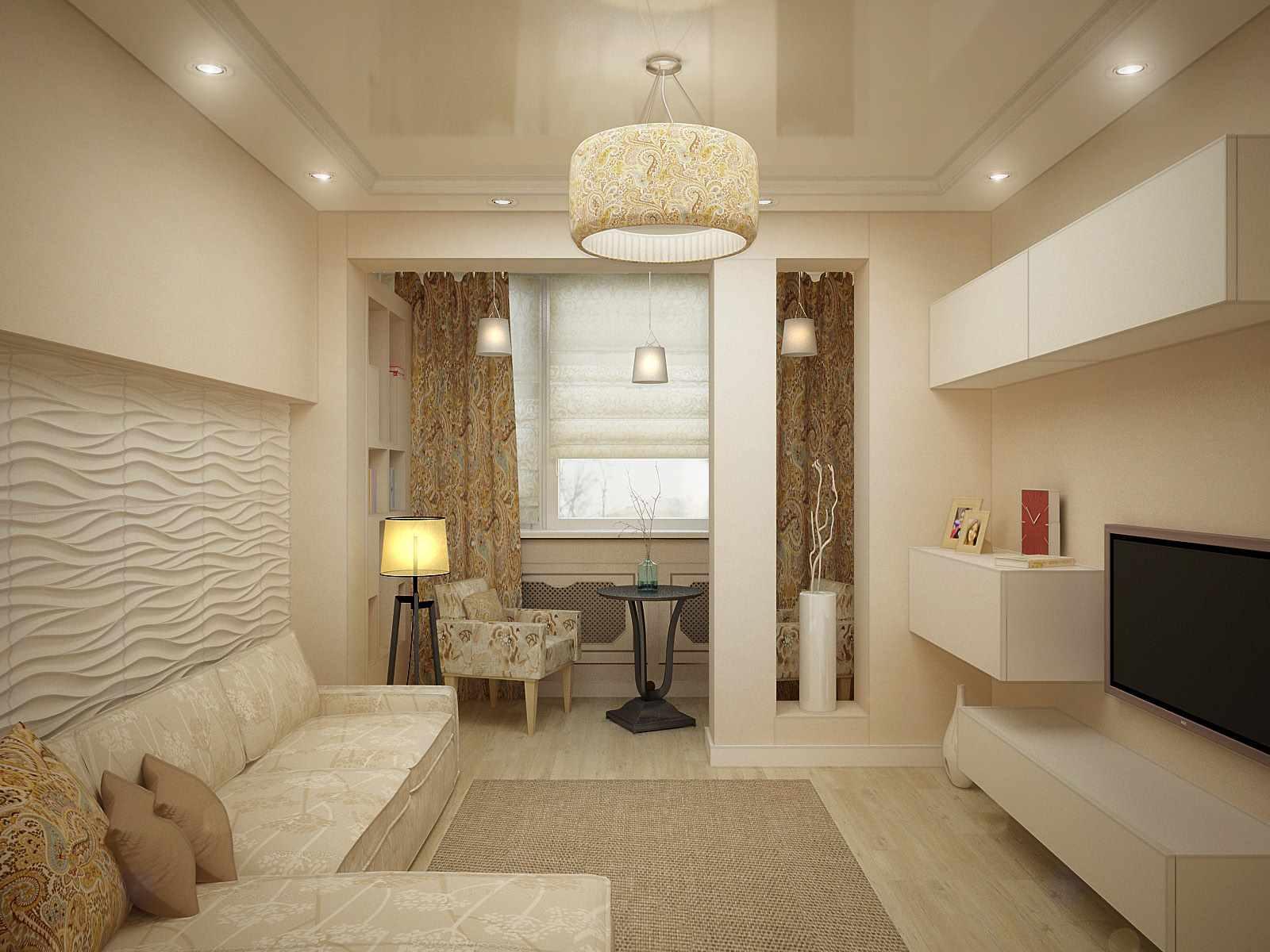 Как оформить дизайн гостиной 17 кв.м. (85 фото)