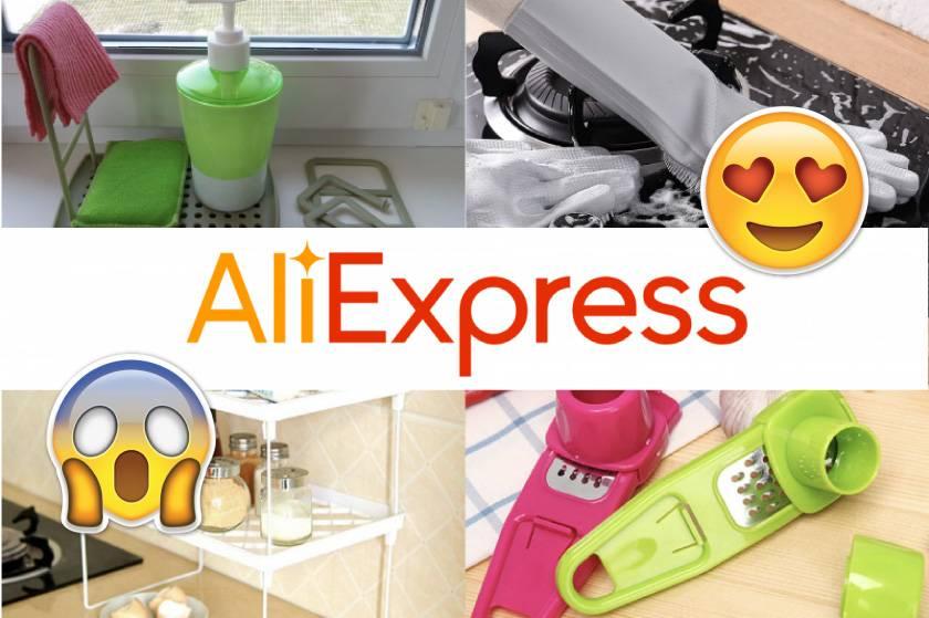 Полезные мелочи для дома с алиэкспресс