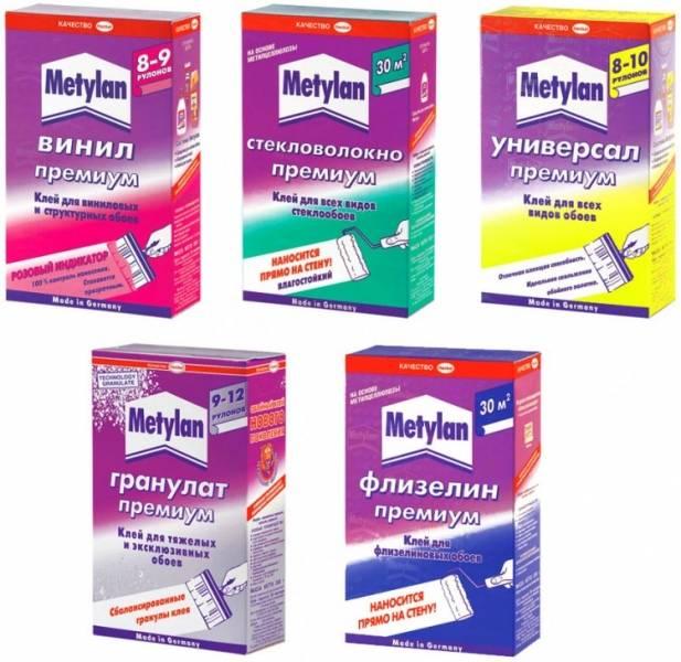 Клей для обоев: какой лучше клей выбрать для бумажных или тяжелых обоев - клейстер, metylan или quelyd, как поклеить покрытия без стыков своими руками
