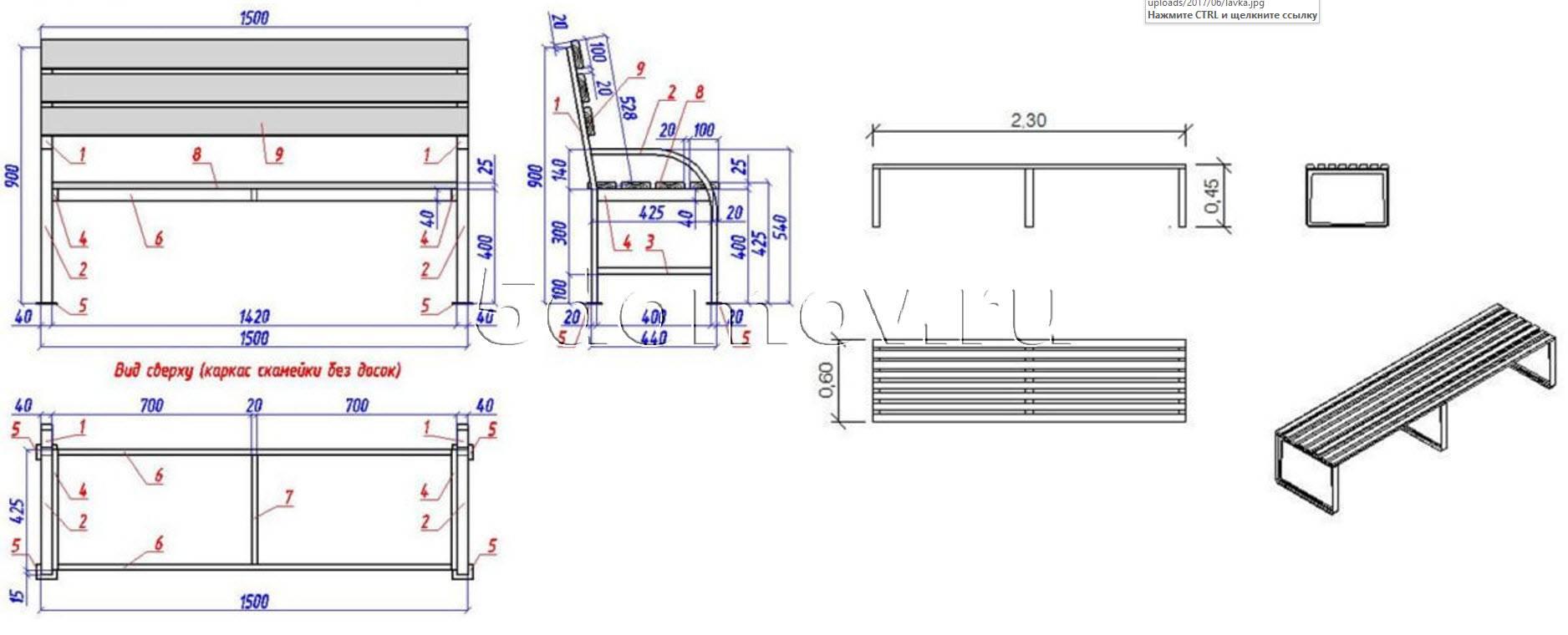 Скамейка из профильной трубы своими руками: чертежи с размерами, фото