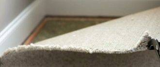 Как обрезать ковролин в домашних условиях