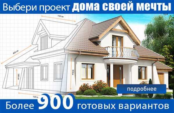 Пошаговое строительство крыши дома: выбор материалов и установка