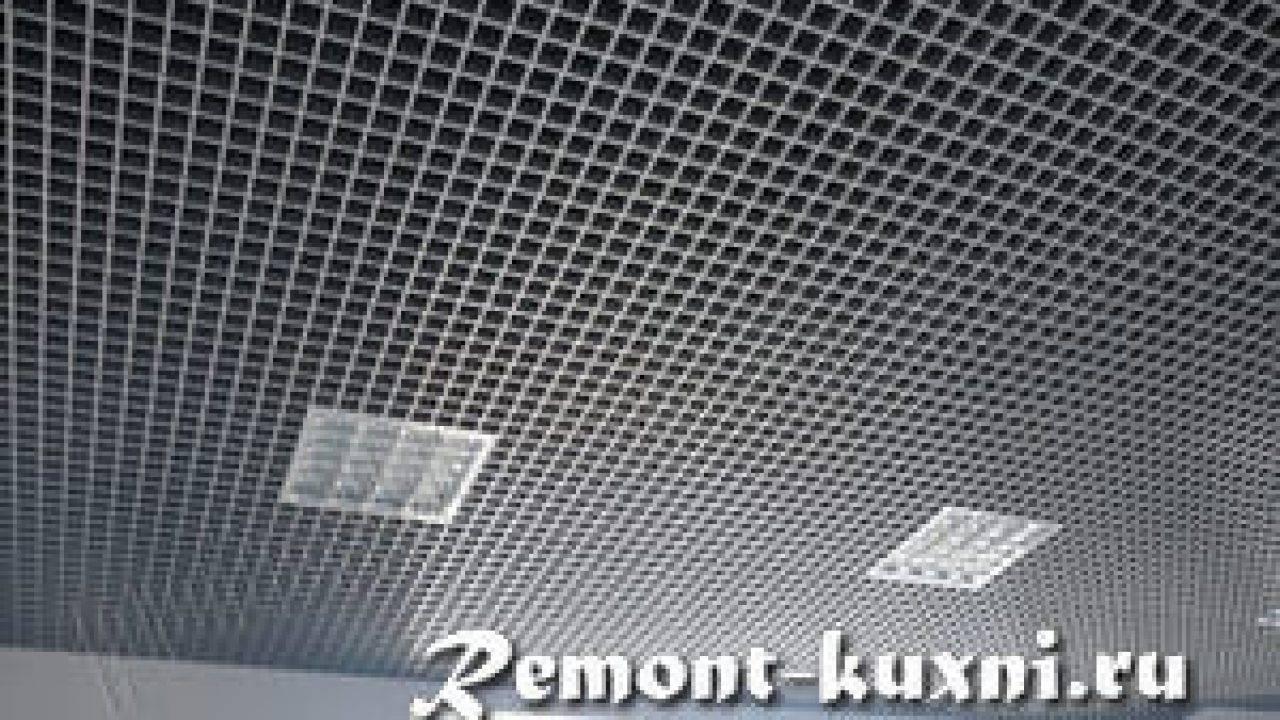 Потолок «грильято» — преимущества и недостатки, тонкости монтажа