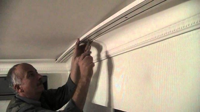 Как повесить шторы на потолочный карниз правильно?