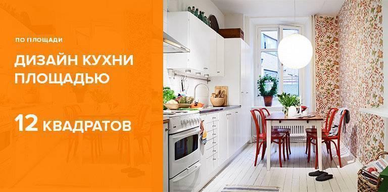 Удобство и функциональность – интерьер кухни-студии в современном стиле