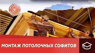 Инструкция по монтажу цокольного сайдинга, подходящая для разных марок | mastera-fasada.ru | все про отделку фасада дома