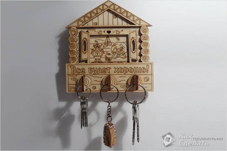 Ключница своими руками (72 фото) - пошаговые мастер-классы по созданию ключниц