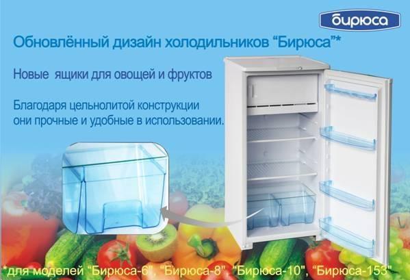 Самые надежные производители и бренды холодильников 2019 года