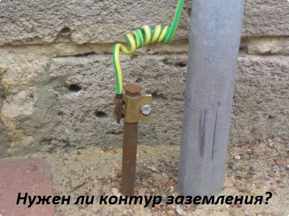 Электропроводка на даче: самостоятельный монтаж   моя дача электропроводка на даче: изготовление своими руками   моя дача