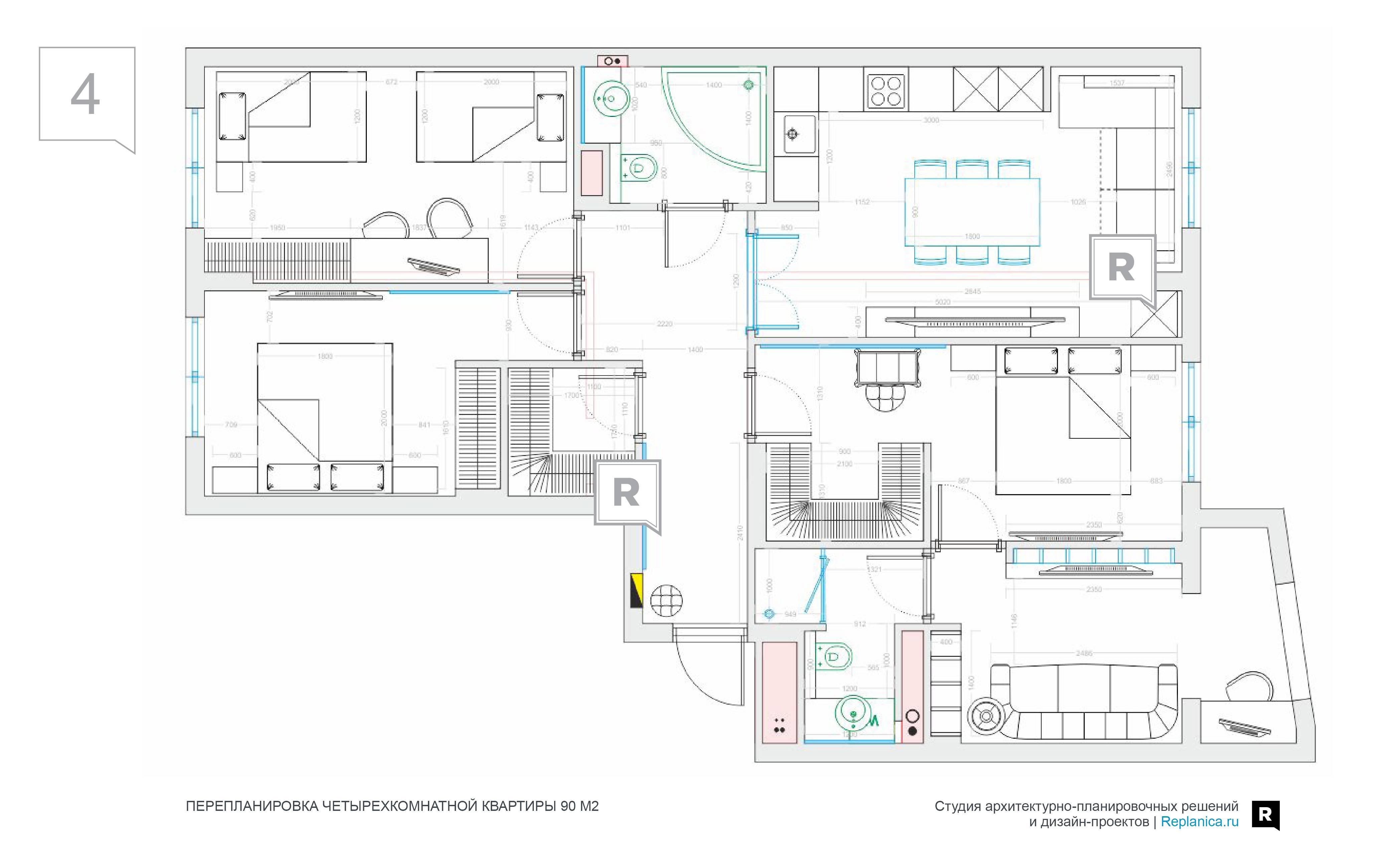 Особенности планировки 4-х комнатной квартиры