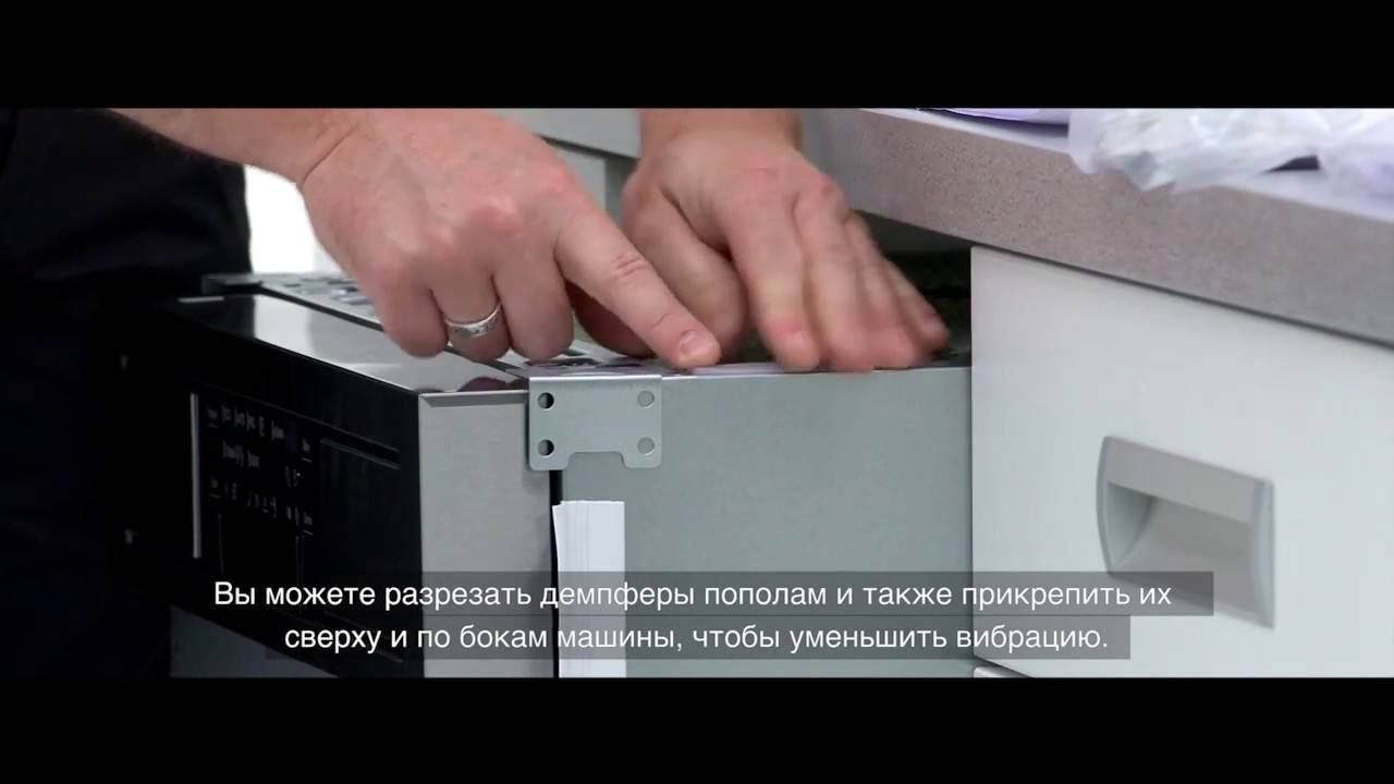 Посудомоечная машина — установка своими руками