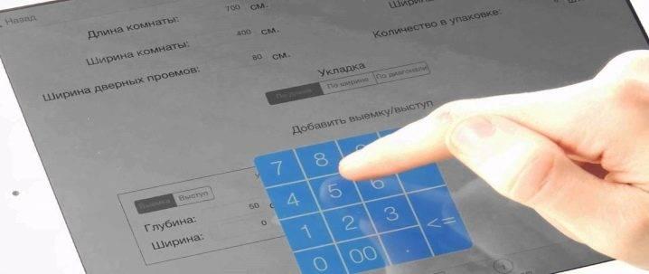 Калькулятор досок