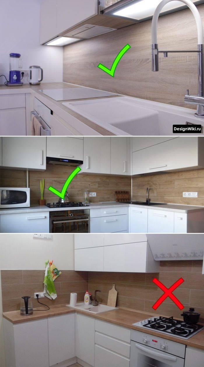 Светлая кухня с темной столешницей: новый тренд интерьера