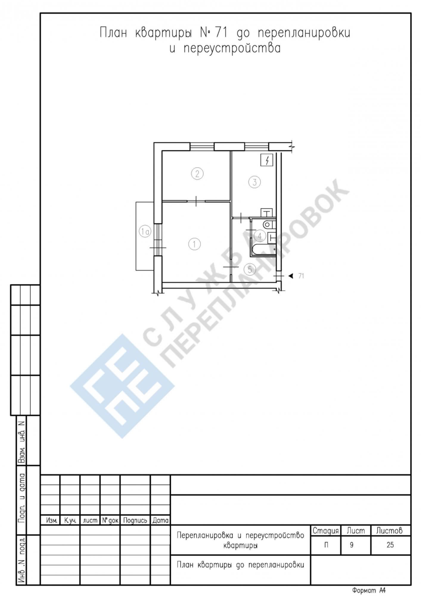 Как перепланировать кухню, объединив ее с гостиной, коридором или лоджией