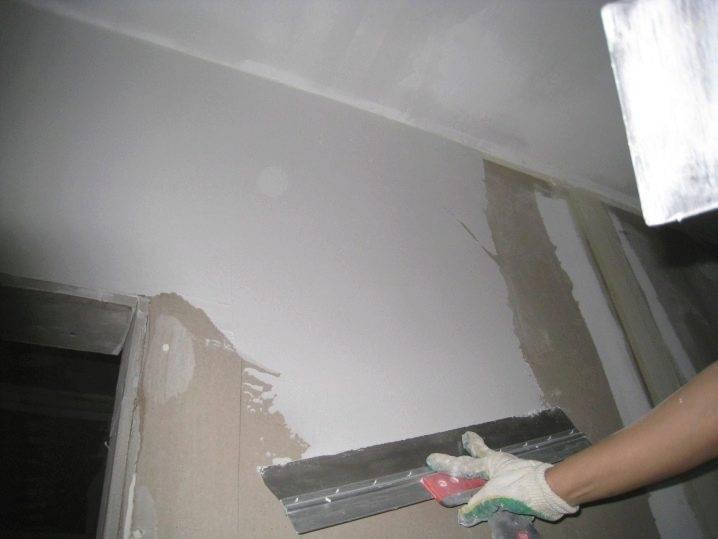 Как шпаклевать гипсокартон под обои и покраску: порядок работ