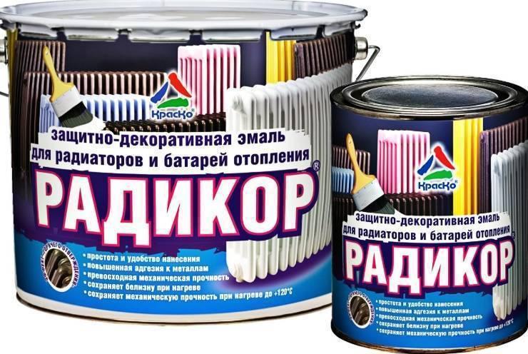 Термостойкие краски для печей: характеристики жаропрочных средств по металлу до 1000 градусов
