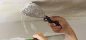Смываем побелку с потолка просто, легко и эффективно
