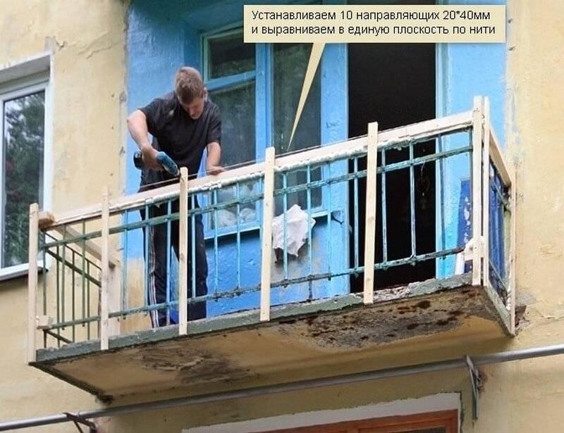 Отделка балкона сайдингом (43 фото): как обшить цокольным видом своими руками, внутри и снаружи, пошаговая инструкция