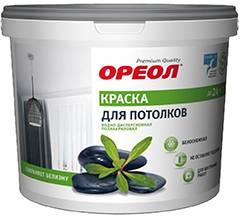 Водно-дисперсионная краска для потолка: свойства и особенности, правила окрашивания | в мире краски