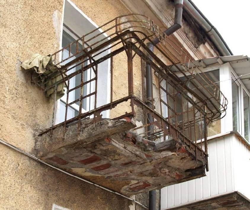 Расширить балкон - как расширить балкон, на сколько можно расширить балкон | заказать расширение балкона
