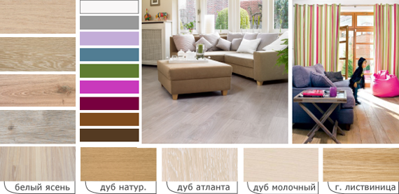 Цвет дуб: оттенки и сочетание в интерьере с другими цветами | lookcolor