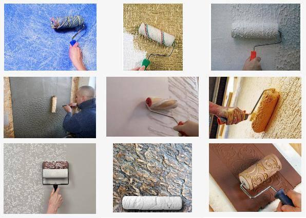 Валики для декоративной штукатурки: виды по фактуре и материалу