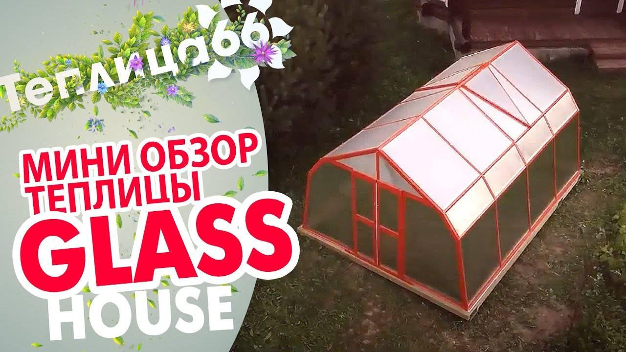 Теплицы nethouse: используем сетку вместо поликарбоната