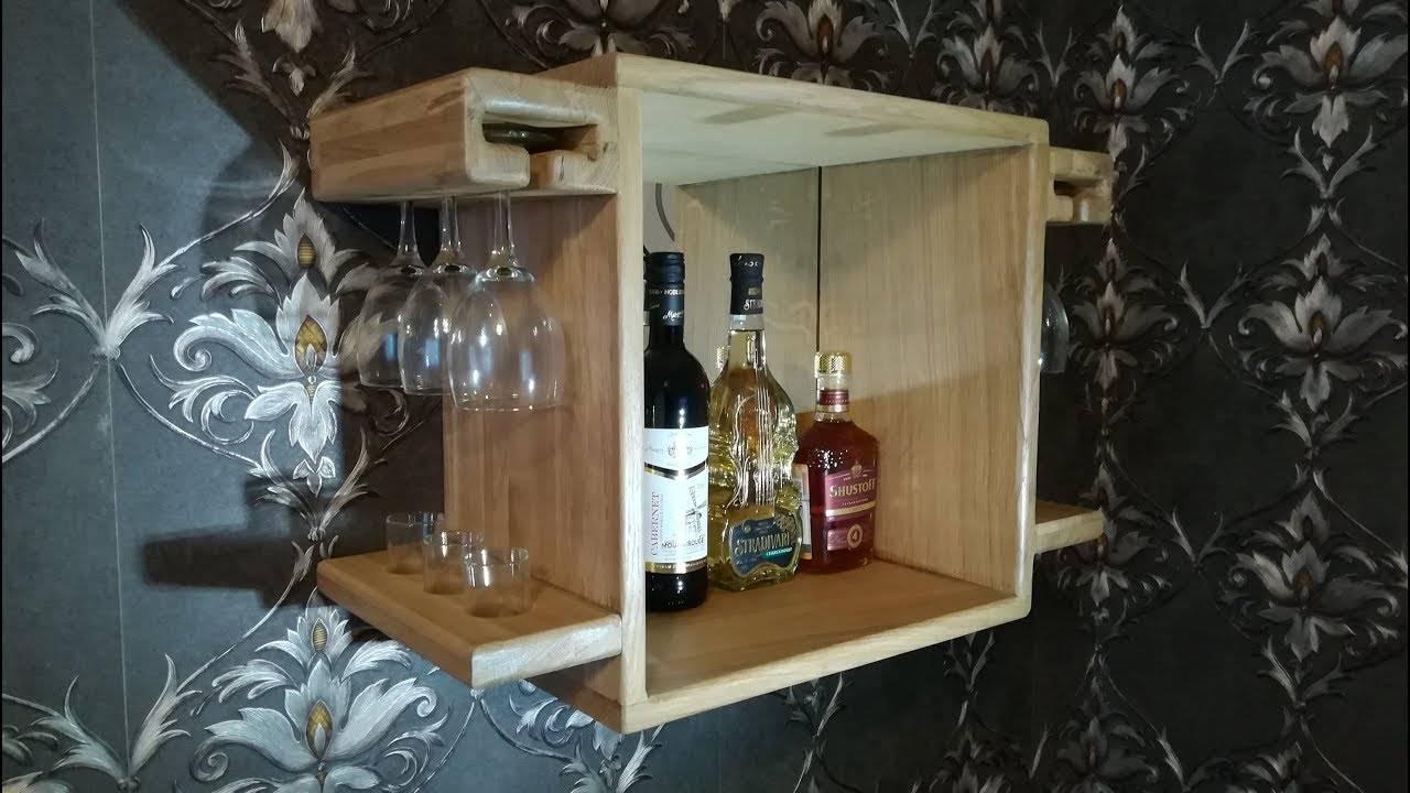 Домашний мини-бар: лучшие идеи для создания небольшой винотеки - квартира, дом, дача - медиаплатформа миртесен