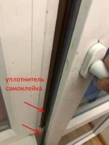 Как устранить сквозняк из балконной двери и причины его появления