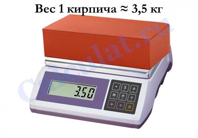Вес красного кирпича, сколько весит 1 шт красного кирпича