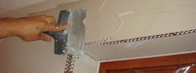 Как зашпаклевать углы стен и потолков