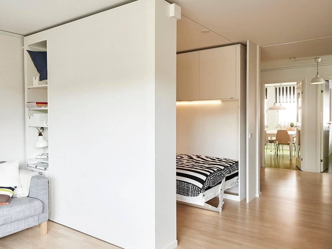 Зонирование комнаты на спальню и гостиную: 195+ (фото) вариантов