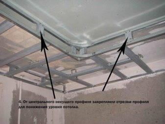 Пошаговая инструкция для тех, кто хочет установить гипсокартонные потолки своими руками