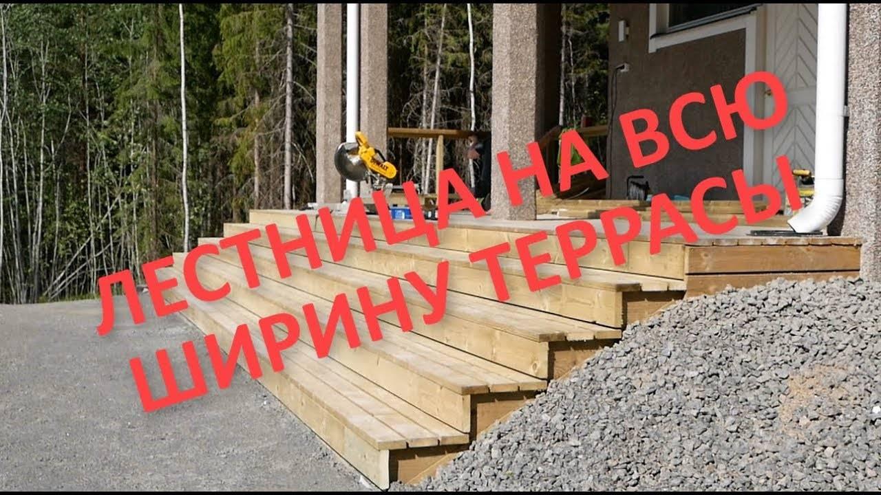 Как построить веранду из дерева: поэтапное строительство