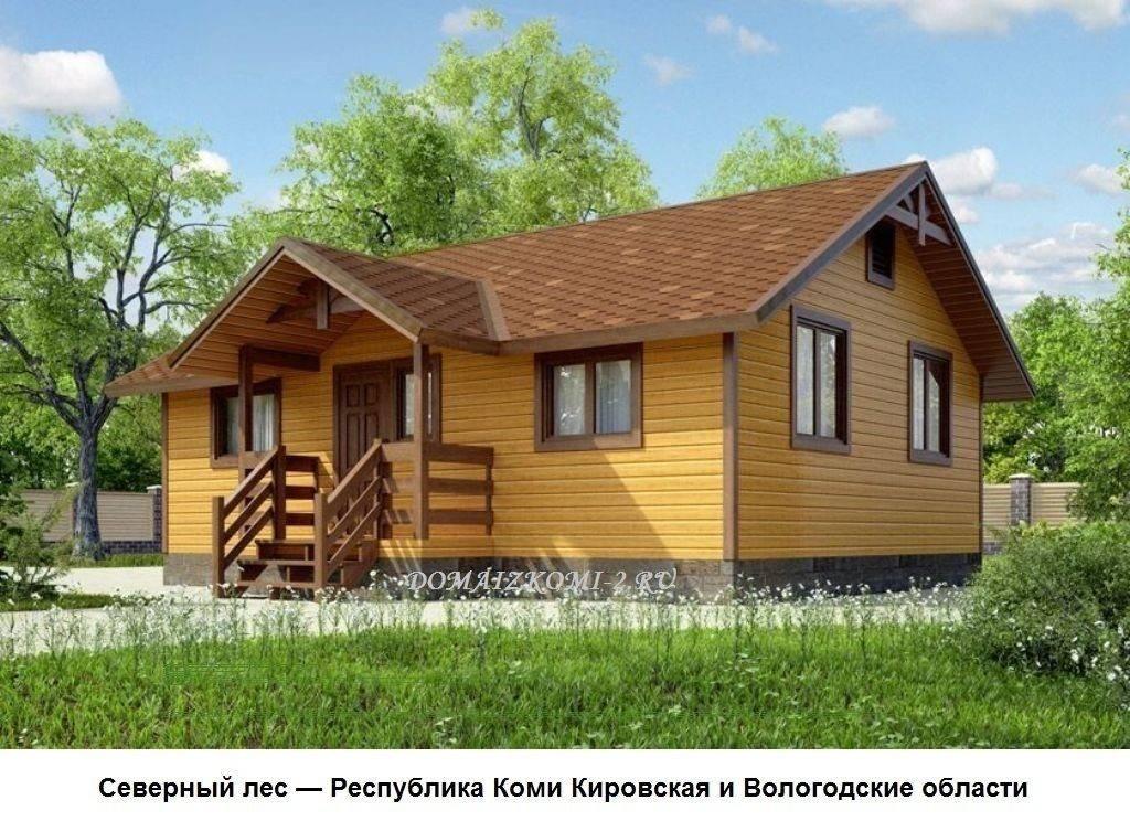 Проекты каркасных одноэтажных домов 6х8: с террасой и односкатной крышей, планировка домов с 1 этажом