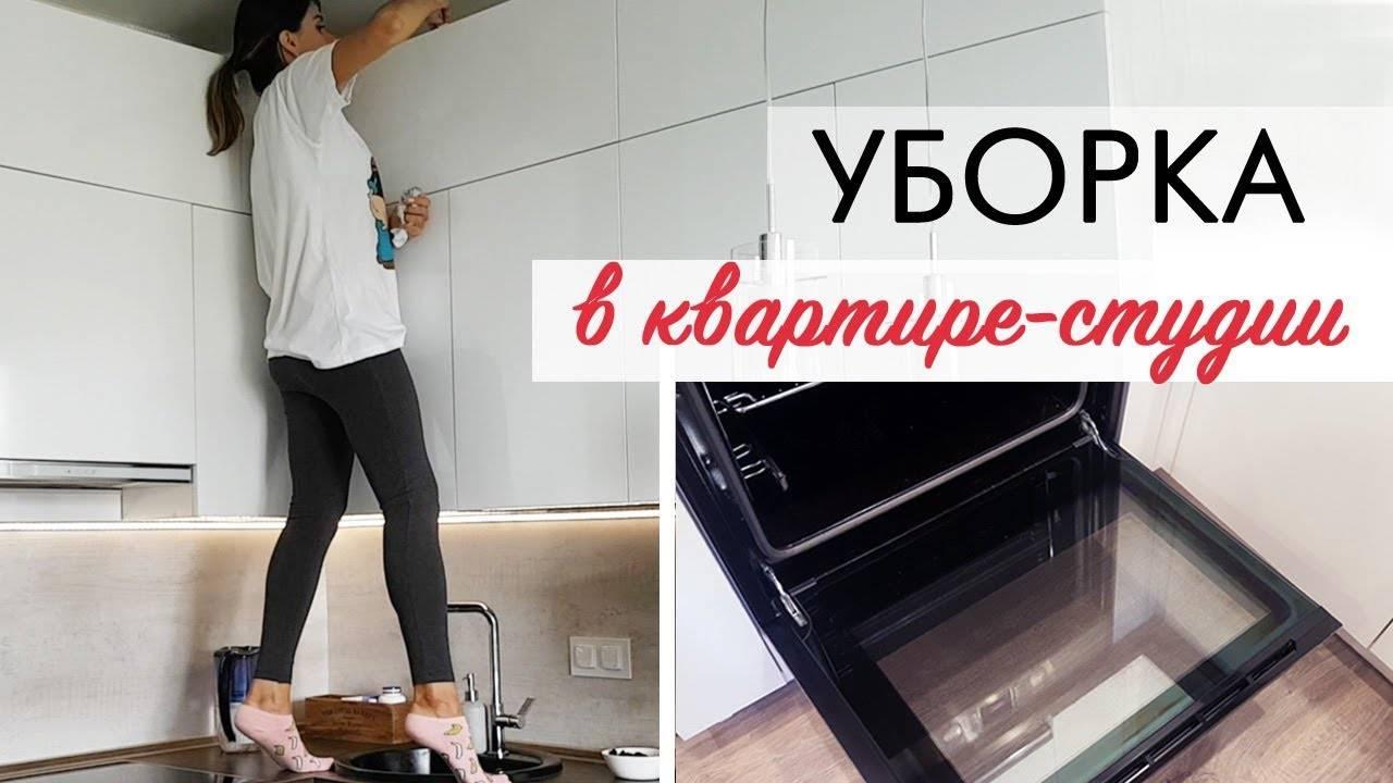 Как навести порядок в квартире если очень много вещей 20 хитростей как поддерживать чистоту   comp-plus.ru