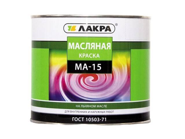 Краска масляная ма-15: технические характеристики, гост