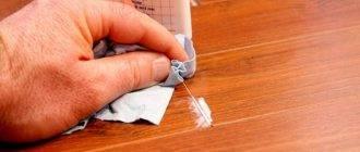 Щели в ламинате: чем заделать, какие затирки для ламината выбрать