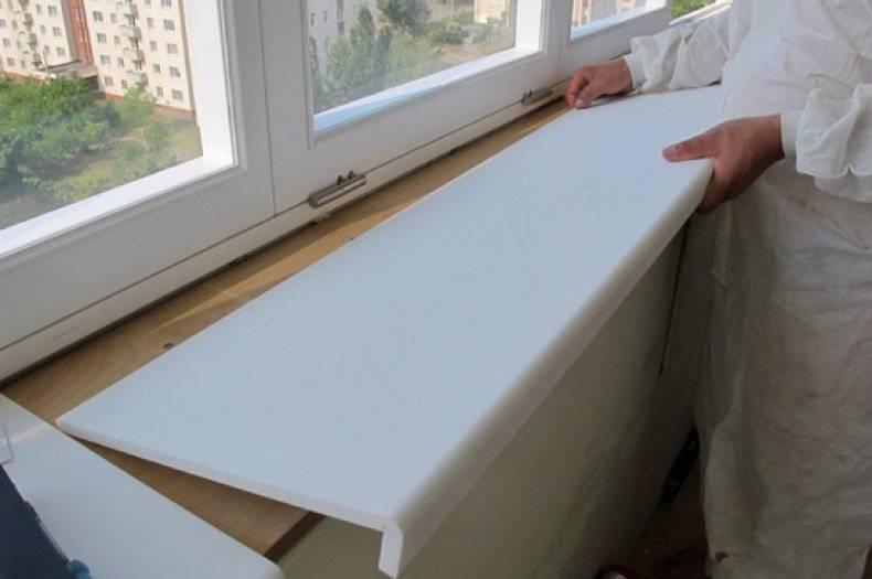 Как установить пластиковый подоконник - этапы работ