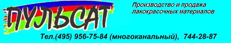 Эмаль ко-174 и ко-198: технические характеристики, применение и правила нанесения